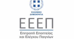 ΕΕΕΠ 55