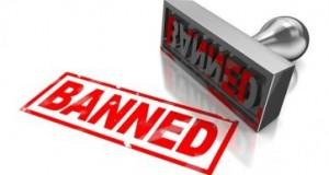 Απαγόρευση