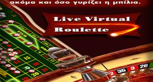 Live Virtula Roulette 2winbet Casino 2