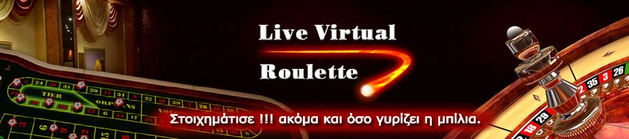 Live Virtula Roulette 2winbet Casino