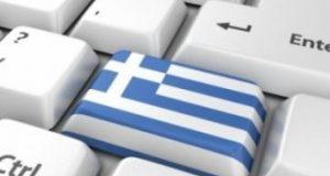Ελλάδα 622