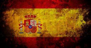 Σημαία Ισπανία 77