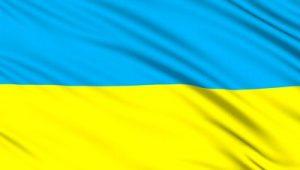 Ουκρανία τυχερά παιχνίδια