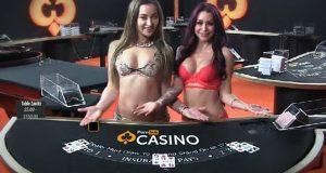Pornhub καζίνο