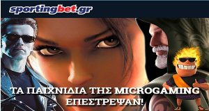 microgaming-sportingbet casino