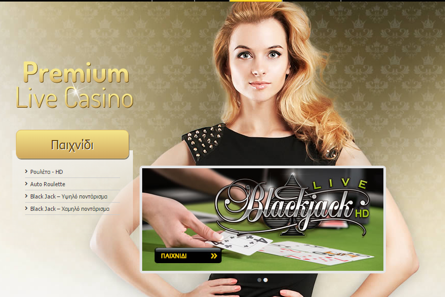 Interwetten Live Casino 2