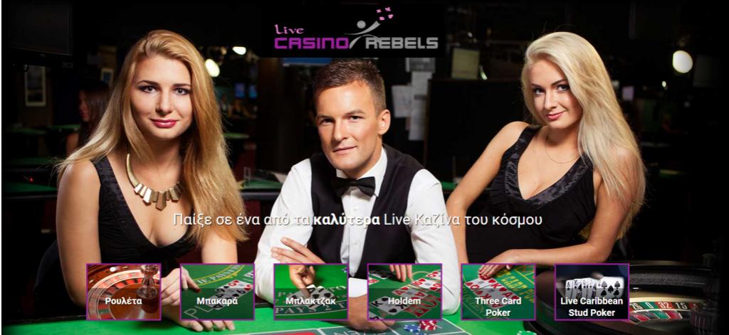 Βetrebels Mobile Casino 5